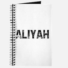 Aliyah Journal