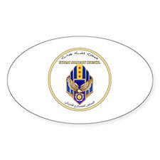 Syriac Military Council (MFS) Logo Decal