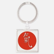 Chi red Square Keychain