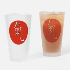 Chi red Drinking Glass