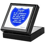 YHVH Is My Shield Keepsake Box