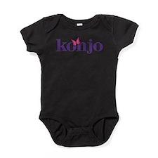 Cute Baby butterfly Baby Bodysuit