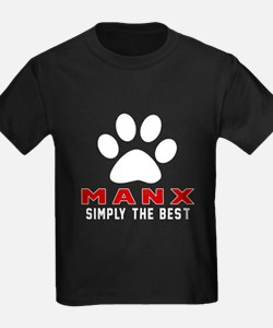 Manx Simply The Best Cat Designs T
