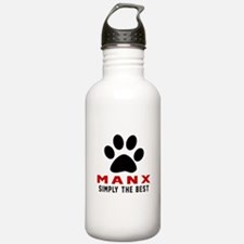 Manx Simply The Best C Water Bottle