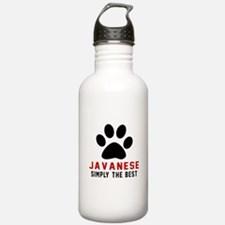 Javanese Simply The Be Sports Water Bottle