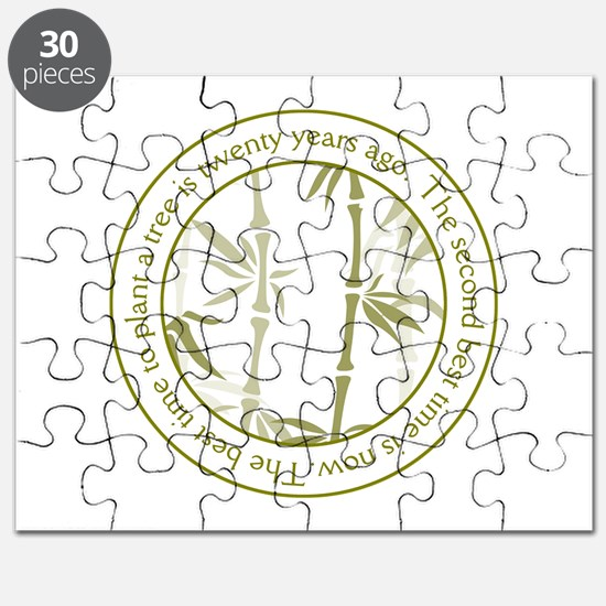 Inspirational Tree Quote Puzzle
