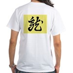 White Kenshin T-Shirt