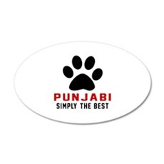 Punjabi Simply The Best Cat Wall Decal