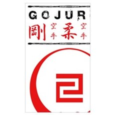 Gojuryu Symbol and text Poster