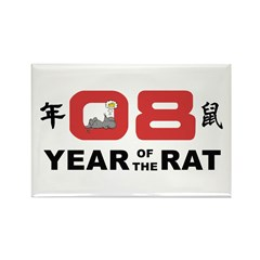 Chinese New Year 2008 Rectangle Magnet (10 pack)