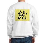 Kenshin Sweatshirt