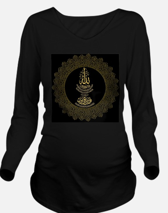 Cute Koran Long Sleeve Maternity T-Shirt