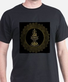 Cool Koran T-Shirt