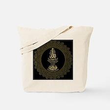 Funny Islamic Tote Bag