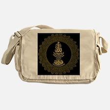 Cute Islam Messenger Bag