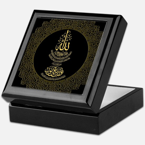 Unique Islam Keepsake Box