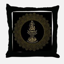 Unique Calligraphy Throw Pillow