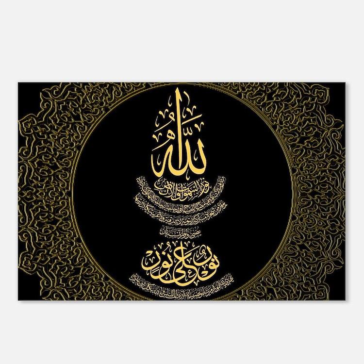 Cute Koran Postcards (Package of 8)