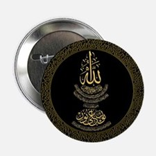 "Unique Islam 2.25"" Button"
