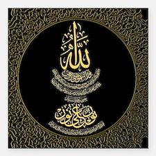 """Cute Koran Square Car Magnet 3"""" x 3"""""""