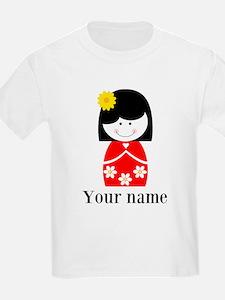 Girl (p) T-Shirt