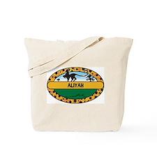 ALIYAH - safari Tote Bag