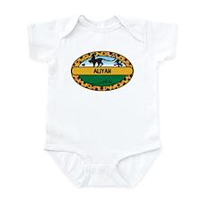 ALIYAH - safari Infant Bodysuit