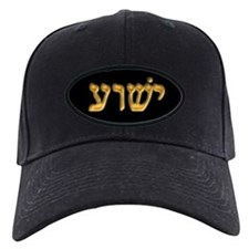 Yeshua Baseball Hat
