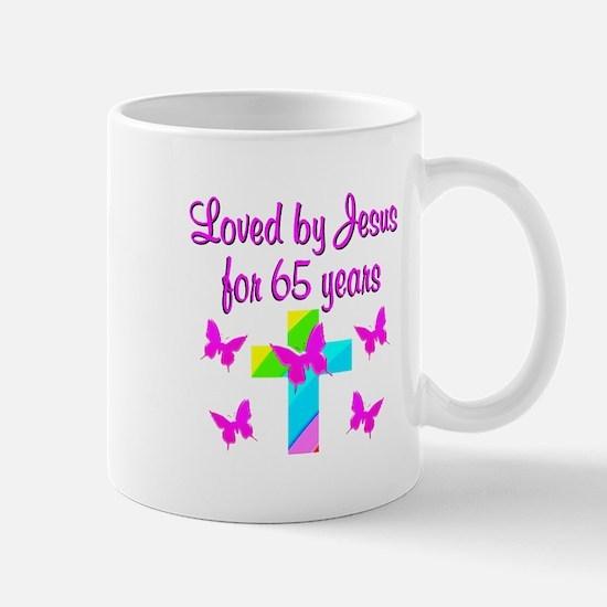 BLESSED 65TH Mug