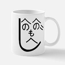 Henohenomoheji Mugs