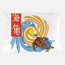 SEA TURTLE IN JAPANESE Pillow Case
