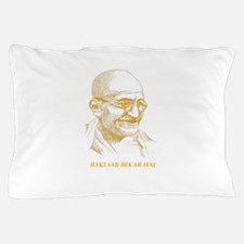 Mohandas Karamchand Mahatma Gandhi Eng Pillow Case