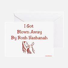 Blown Away Rosh Hashanah Greeting Card