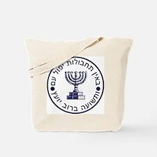 Cute Middle eastern Tote Bag