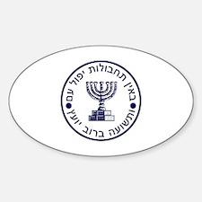 Cute Zionist Sticker (Oval)