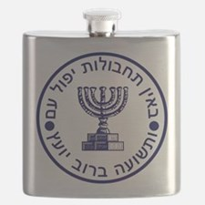 Cute Middle east Flask