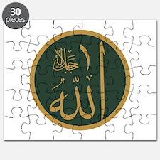 Allah Symbol Puzzle