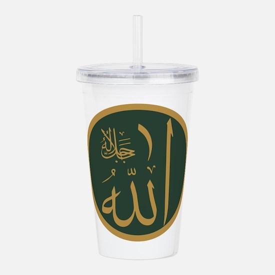 Allah Symbol Acrylic Double-wall Tumbler