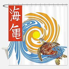 Sea Turtle Tsunami Shower Curtain