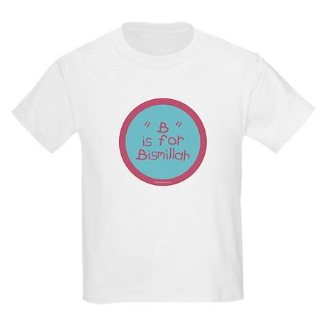 """""""B"""" is for Bismillah Kids T-Shirt (turquoise)"""
