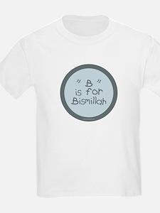 """""""B"""" is for Bismillah Kids T-Shirt (ice gray)"""