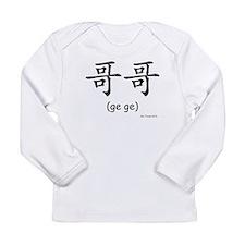 Unique Character Long Sleeve Infant T-Shirt