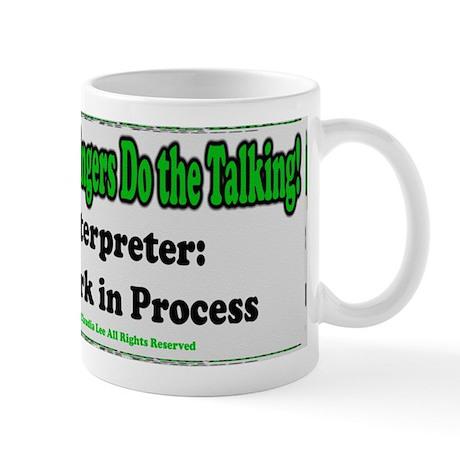 Interpreter ITP Mugs