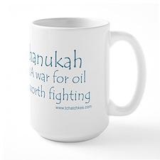 Chanukah Oil Mug