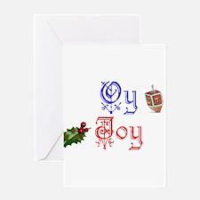 Funny Interfaith holiday Greeting Card
