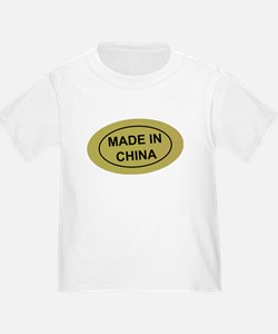 Cute Made in china T
