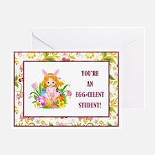EGG-CELENT STUDENT Greeting Card