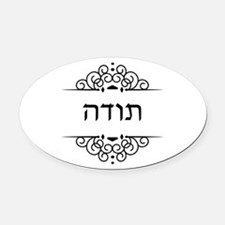 Toda: Thank You in Hebrew Oval Car Magnet