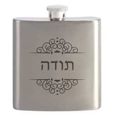 Toda: Thank You in Hebrew Flask