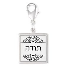 Toda: Thank You in Hebrew Charms